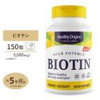 【毎日激安プライス宣言★】【お得サイズ】【Non-GMO】ビオチン 5000mcg 150粒 supplement