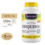 海外直送品 Healthy Origins Ubiquinol  150 Sgel 50 MG