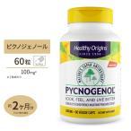ピクノジェノール 100mg 60粒(フランス海岸松樹皮エキス) supplement