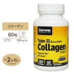 【5%OFFクーポン配布中★】タイプ2 コラーゲン 60粒 supplement