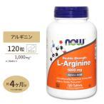 L-アルギニン 1000mg 120粒    NOW Foods(ナウフーズ