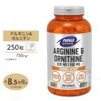 Lアルギニン & Lオルニチン 500mg 250mg 250粒 NOW Foods ナウフーズ