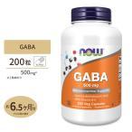 GABA ギャバ配合 サプリメント GABA(ギャバ) 500mg(お得サイズ)200粒   NOW Foods(ナウフーズ)