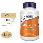 【毎日激安プライス宣言★】L-メチオニン 500mg 100粒  supplement