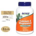 【毎日激安プライス宣言★】カルシウム マグネシウム サプリメント カルシウム&マグネシウム 100粒 supplement