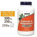 今だけさらに安い!!【毎日激安プライス宣言★】【お得サイズ】カルシウム&マグネシウム 250粒  supplement