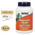 【期間限定クーポン有りマス★】クエン酸マグネシウム 200mg 100粒  supplement