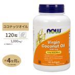 Yahoo!アメリカサプリ専門スピードボディココナッツオイル サプリメント オーガニックバージン ココナッツオイル1000mg 120粒 supplement