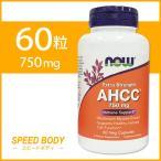 AHCC 750 mg - 60 Vcaps【消費期限目安:2020年9月まで】