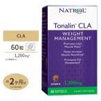 ナトロール トナリン 1200mg 60粒 supplement