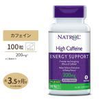 High Caffeine 200mg 100tb【消費期限目安:2020年8月まで】