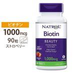 Natrol  イチゴの味 1000mcg のビオチン 90錠剤 海外直送