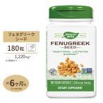 【※激安送料キャンペーン※】【お得サイズ】フェヌグリーク 610mg 180粒  supplement