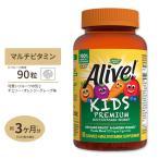 【毎日激安プライス宣言★】アライブ! キッズマルチビタミングミ 90粒 supplement