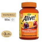 【毎日激安プライス宣言★】アライブ アダルトマルチビタミン グミ 90粒 supplement