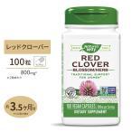 【毎日激安プライス宣言★】レッドクローバー サプリメント レッドクローバー 400mg 100粒 supplement