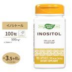 【5%OFFクーポン配布中★】イノシトール 500mg 100粒  supplement