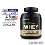 NATURALLY FLAVORED 100% WHEY【消費期限目安:2018年11月まで】