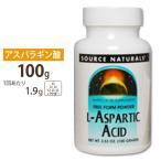【5%OFFクーポン配布中★】L-アスパラギン酸 パウダー 100g