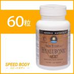 スキンエターナル ヒアルロン酸 60粒 (バイオセル コラーゲン2) supplement