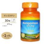 今だけさらに安い!!【毎日激安プライス宣言★】マンゴスチン 475mg 30粒  supplement