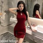 コスプレ 衣装 チャイナドレス ボディコンワンピ チャイナミニドレス キャバ セクシーミニチャイナドレス 21sf07036