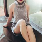 レディース  ワンピース ニットセーター セクシーニットワンピース 可愛い コスプレ 萌え セーター MT027