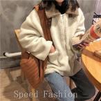 ボアジャケット レディース おしゃれ 可愛い かわいい もこもこ モコモコ ゆったり カーディガン MT1800