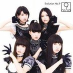 Evolution No.9(初回生産限定盤A)(DVD付) [Single, CD+DVD, Limited Edition]9nine