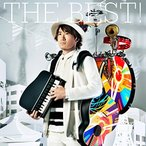 THE BEST!(初回限定版)(DVD付) CD+DVD, Limited Edition ナオト・インティライミ