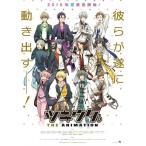 Amazon.co.jp限定 ツキウタ。 THE ANIMATION 主題歌 限定盤(ホログラムポストカード(葵・夜)付き) Maxi
