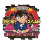 【新品】【即納】劇場版 名探偵コナン 20周年記念 Blu-ray BOX(2007-2016)