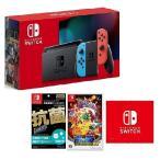 【新品】【即納】【液晶保護フィルムEX付き】Nintendo Switch Joy-Con (L) ネオンブルー/ (R) ネオンレッド+ポッ拳 POKKEN TOURNAMENT DX+クロス
