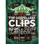 【新品】【即納】THE GOSPELLERS CLIPS 1995-2014 〜 COMPLETE BLU-RAY BOX〜【Blu-ray】 完全生産限定盤 ゴスペラーズ