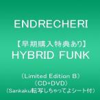 【新品】【即納】【早期購入特典あり】HYBRID FUNK(Limited Edition B)(CD+DVD)(Sankaku転写しちゃってよシート付) 初回B 初回限定 ENDRECHERI