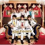 【新品】【即納】シンデレラガール(初回限定盤B)(DVD付) Single, CD+DVD, Limited Edition, Maxi King & Prince キンプリ キング&プリンス