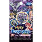 【新品】【即納】パズドラ モンスターメモリー 第1弾 BOX
