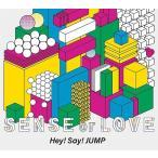 【新品】【即納】SENSE or LOVE (初回限定盤) (CD+DVD) Limited Edition Hey!Say!JUMP