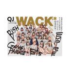 【新品】2018年11月7日前後入荷次第発送!クイック・ジャパン増刊 WACKな本 単行本(ソフトカバー)BiSH (著), GANG PARADE (著), BiS (著), EMPiRE (著)