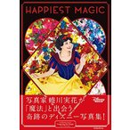 【新品】注文後2,3日発送 TOKYO DISNEY RESORT Photography Project Imagining the Magic Photographer Mika Ninagawa HAPPIEST MAGIC
