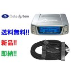 データシステム エアサスコントローラー UZJ100W/HDJ101K ランドクルーザー100/シグナス 後期 H14.8〜H19.9 ASC680+H-08A