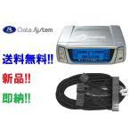 データシステム エアサスコントローラー UZS186/UZS187 マジェスタ/マジェスタ4WD H16.7〜H21.3 ASC680+H-086E