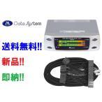 送料無料 データシステム エアサスコントローラー ASI652+H-074 ソアラ MZ21 S61.1〜H3.5 本体+ハーネスセット