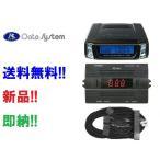 データシステム エアサスコントローラー レクサス UVF45/UVF46 LS600h/LS600hL 中期 H21.11〜H24.9 ASR681II(ASR681後継)+H-087H