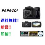 全国送料無料 パパゴ GS30g-32G フルHDドライブレコーダー 32GB SDカード付属 GPS内蔵 地デジ電波干渉対策済 LED信号対応