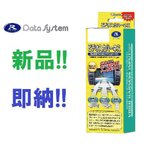 データシステム ビデオ入力ハーネス VHI-T10 パッソ メーカーナビ用 KGC10・15H16.6〜H18.12