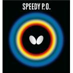 バタフライ Butterfly スピーディー P . O . 00260 レッド