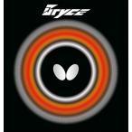 バタフライ Butterfly ブライス 05350 レッド