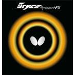 バタフライ Butterfly ブライス スピード FX 05720 レッド