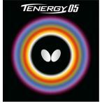 バタフライ(Butterfly) 卓球用ラバー テナジー・05 05800 ブラック